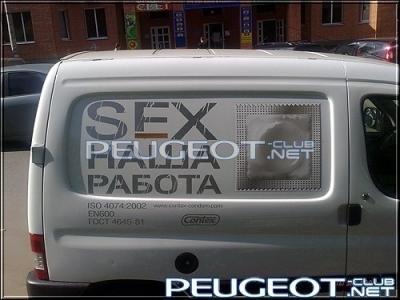 [Peugeot-Club.net] - j090910a.jpg