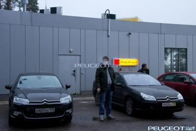 [Peugeot-Club.net] - IMG_1597.jpg