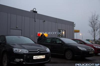 [Peugeot-Club.net] - IMG_1596.jpg