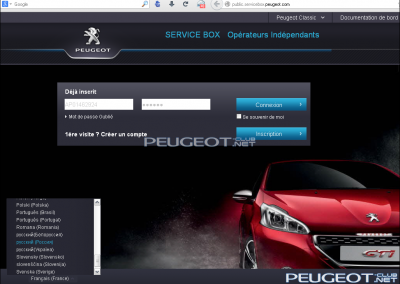 [Peugeot-Club.net] - 1.PNG