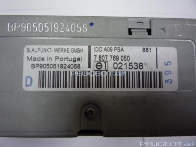 [Peugeot-Club.net] - 02_изменение размера.JPG