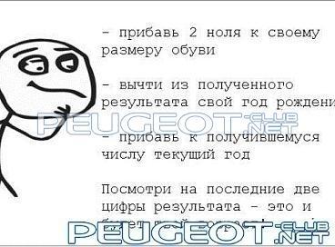 [Peugeot-Club.net] - getImage.jpgdrgy.jpg