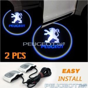 [Peugeot-Club.net] - $T2eC16FHJGIFFoqlSdhwBS!g0tOTEg~~60_3.JPG