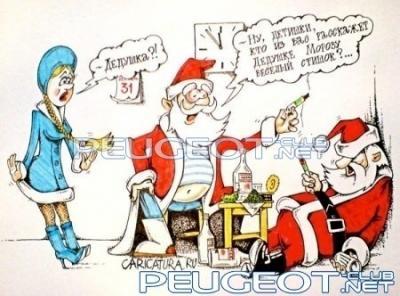 [Peugeot-Club.net] - 1293624621_14290.jpg