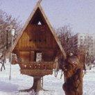 Андрей_Тюмень