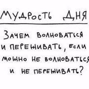 leo_q