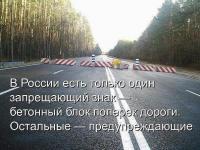 Фотография Александр607